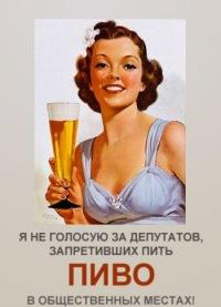 Крошка Ми, 2 ноября , Москва, id55503737