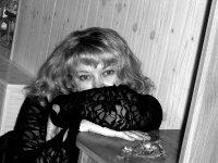 Альбина Шелкоусова, Шарья, id64133498