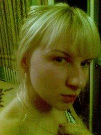 Аника Фамилия, 27 июня , Калининград, id65054054