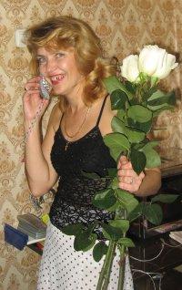 Виолетта Губерт, 27 февраля 1989, Белгород, id72655656