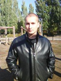 Вова Вотчицев, 30 июня 1995, Тольятти, id81661885
