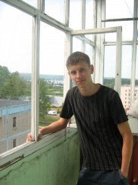 Линар Латыпов, 22 октября 1992, Нефтекамск, id88493252