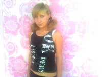 Аня Кисильова, 9 сентября 1992, Днепродзержинск, id99989225