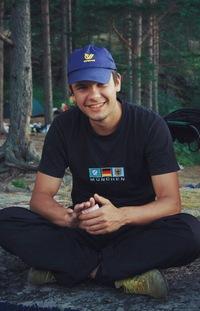 Егор Золотуев