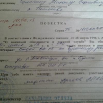 Михаил Телегин, 25 ноября 1994, Санкт-Петербург, id163973525