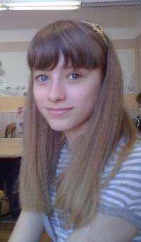 Ксения Соина, 23 сентября 1997, Москва, id13488309