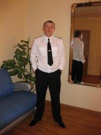 Владимир Камалин, 16 июня 1997, Уфа, id148182462