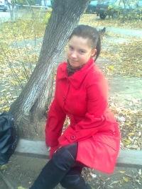 Валентина Пережигина, 23 февраля 1989, Одесса, id155490145