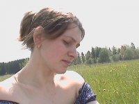 Ирина Станкевич, 16 июня 1963, Уфа, id49848046