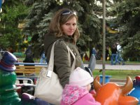 Наталья Панькина, 30 сентября 1973, Красноярск, id49887033