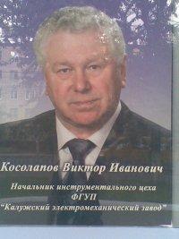 Антон Замятин, 18 сентября 1995, Киров, id53377253