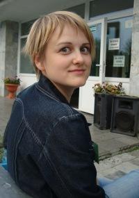 Anya Firsova, Novokuznetsk