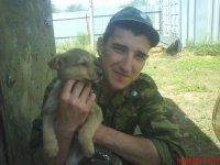 Андрей Юмaнов, 7 июня , Хабаровск, id66889701