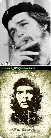 Andrey Ydockcin