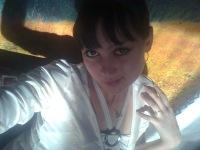 Лиза Мащенко, 20 декабря , Мама, id97064679