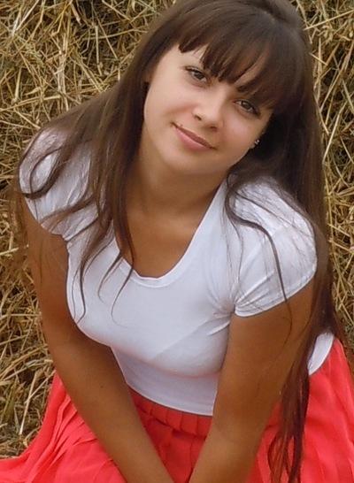 Елена Бондаренко, 13 октября 1991, Абаза, id53324263