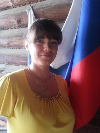 Екатерина Соколова, 18 апреля 1991, Серов, id113806478