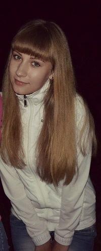 Маша Казанцева, 27 августа 1993, Бийск, id67086647