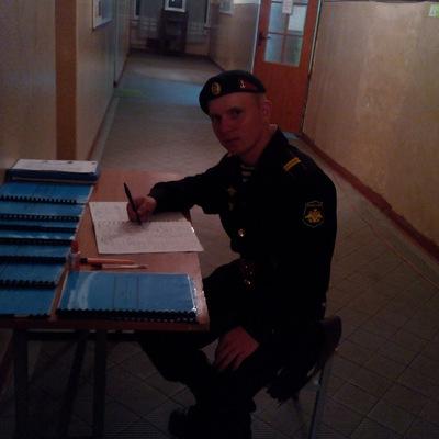Алексей Евстюничев, 18 марта , id59224824