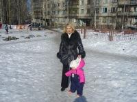 Оксана Леонова, 21 ноября 1993, Архангельск, id101460088