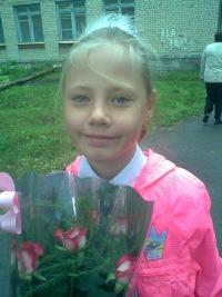 Алесия Дербышева, 28 мая 1990, Екатеринбург, id102629212