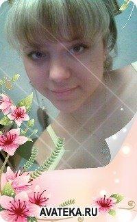 Лианка Бахтыгареева