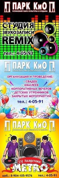 Electron Promotion, 25 декабря , Ухта, id24236006