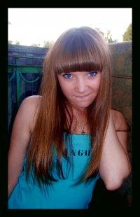 Miss Jojo, 31 июля , Луганск, id29173773