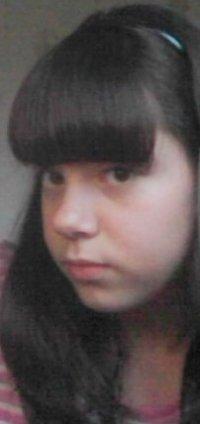 Татьяна Мемешкина, 27 сентября , Нижний Новгород, id36811015