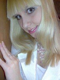 Екатерина Ефремова, 25 декабря 1994, Владимир, id52001518