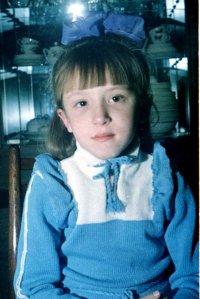 Елена Моховко, 2 мая 1994, Москва, id58402138