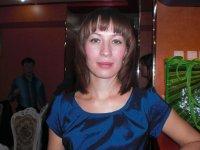 Вера Михайлова, 8 октября 1980, Улан-Удэ, id58919266
