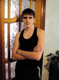 Ярослав Грищенко, 18 августа 1983, Краснодар, id61871612