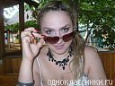 Юличка Чижова(белолипцева)