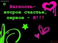 Kiss Me, 15 января , Белая Церковь, id86333541