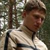 ВКонтакте Максим Гилько фотографии