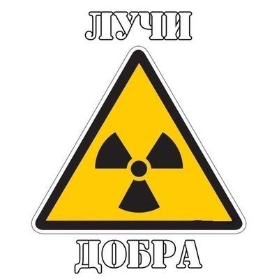 Леонид Лапин, Воткинск, id192383206