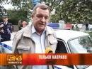 11 сентября 2013 Новости Рен ТВ Армавир