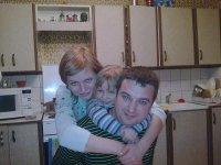 Люба Березкина, 16 июля 1995, Братск, id67406852