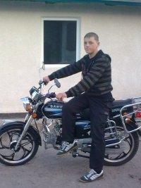Тайный Паклоник, 1 апреля , Екатеринбург, id78305755