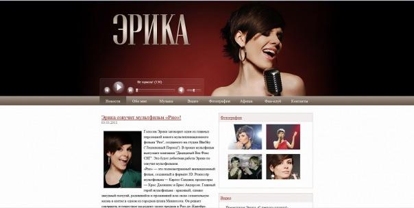 http://cs9466.vkontakte.ru/u94979882/115819109/x_aac11ae6.jpg