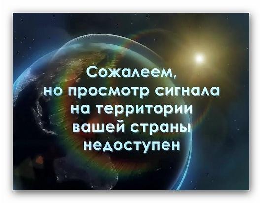 http://cs9466.vkontakte.ru/u94979882/117223426/x_f7238f8d.jpg