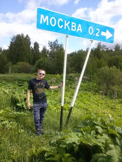 Артём Лаптев, 3 мая 1993, Киров, id32599506
