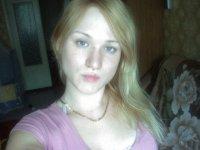Анна Григоренко, 31 декабря , Краснодар, id53439788