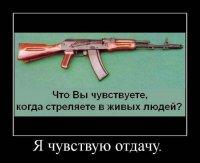 Гиви Каландерешвили, 11 июля 1974, Одесса, id81701457