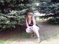 Ольга Новоселова, 12 января , Киев, id85809118