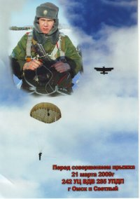 Никита Скворцов, 13 марта 1996, Сыктывкар, id96203690