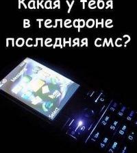 Глеб Шубкин, 6 сентября , Красноярск, id115357568