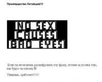 Нет Имени, 29 февраля 1920, Мурманск, id115659654