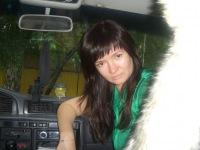 Светлана Орлова, 6 октября , Новосибирск, id123533288